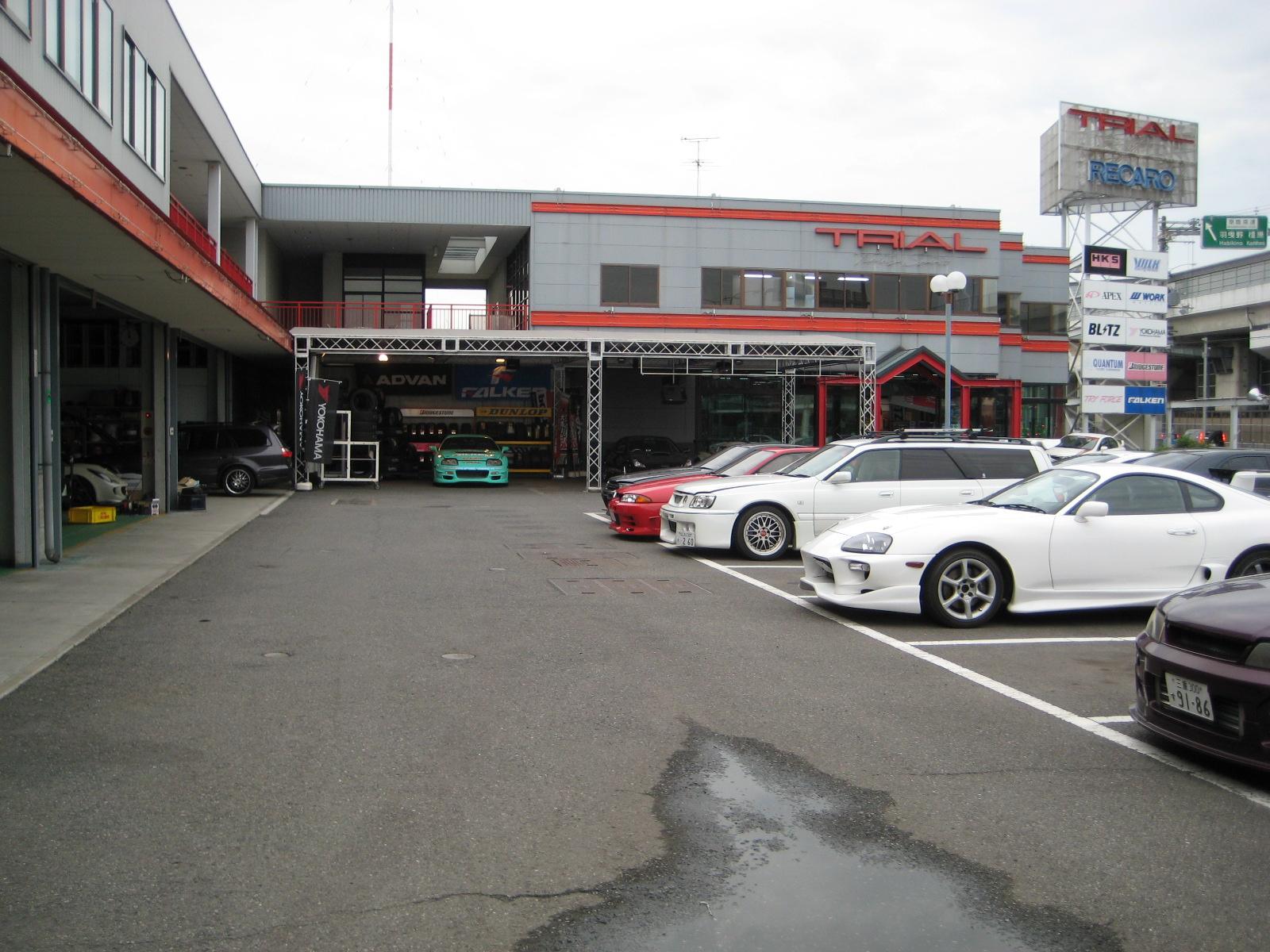 TRIAL headquarters in Osaka